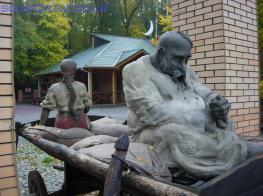 Фигура козака  image 3