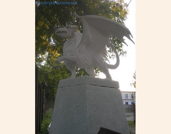 Дракон фото 10
